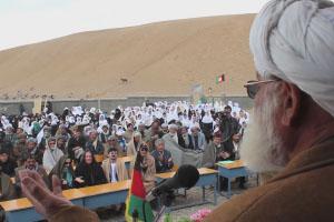 FARAWAY SCHOOLS: AFGHANISTAN