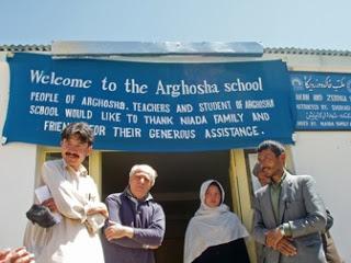 ARGHOSHA FARAWAY SCHOOLS